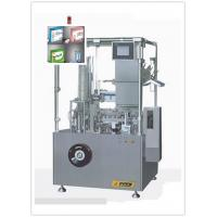Wholesale Plastic Bottles / Pharmacy Blister Packaging Machine With PLC Touch Screen Control from china suppliers