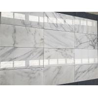 Wholesale White Slab,White Marble, New Eastern White Marble,Marble Tile,Marble Slab. from china suppliers