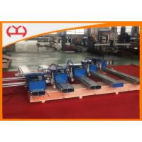 Wholesale 220V Industrial Plasma Cutter CNC Machine / Portable Flame Cutting Machine from china suppliers