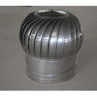 Buy cheap stainless steel 202 High CFM exhaust roof ventilators with the price of material benefit from wholesalers