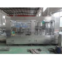 Wholesale CE / SGS bottle filling equipment automatic bottle washing capping machine from china suppliers