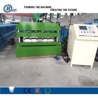 Wholesale 0.-0.8mm Thickness Material Metal Roofing Sheet Crimping Curving Machine from china suppliers