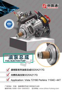 Wholesale Drive Shaft for Fuel Distributor Injection Pump Bosch VE denso Injection Pump Drive Shaft from china suppliers