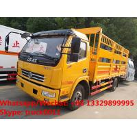 Buy cheap Factory sale high quality Cheapest price Dongfeng 4x2 6ton gas cylinder transport truck, gas canister carrying vehicle from wholesalers