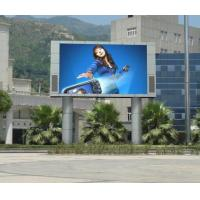 Wholesale P5 P7 P8 Full Color Outdoor Led Display for Advertising Low Power Consumption from china suppliers