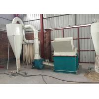 Quality Multifuntional Wood Crusher Wood Paller Machine To Chips And Sawdust for sale