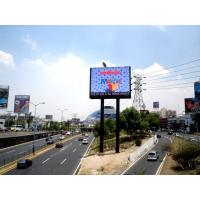 Wholesale Road side P12 Rain Proof Outdoor Led Advertising Displays Customized Size from china suppliers