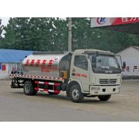 Wholesale Dongfeng Euro 3 asphalt distributor truckCLW5100GLQ3 from china suppliers