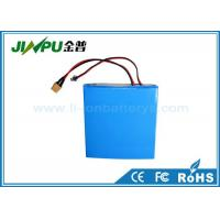 Wholesale 12V DC Rechargeable UPS Lithium Battery Pack 6800mah Portable Small Power from china suppliers