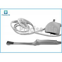 Wholesale Endocavity transducer Mindray 65EC10EB ultrasonic probe for Abdominal treatment from china suppliers