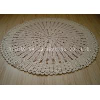 Wholesale Unbleached White Round Crochet Floor Rug / Cotton Crochet Baby Blankets from china suppliers