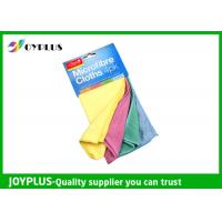 Microfiber Cleaning Cloth 4PK  Absorbable  Microfiber Kitchen Towel Set