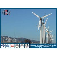 Wholesale Steel Hydraulic Conical Horizontal Axis Wind Turbine Pole Tower 20m Q235 HDG from china suppliers