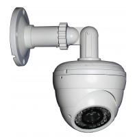 Wholesale 700TVL Sony Effio Camera, Waterproof IR Bullet Camera with 6mm, 7mm, 8mm Varifocal lens from china suppliers