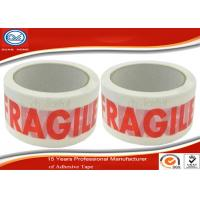 Wholesale White Printed Packaging Tape / Adhesive White Caution Tape / Customized Tape from china suppliers