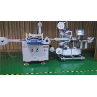 Wholesale Adhesive Tape / Print Label Screen Protector Die Cutting Machine 1900 * 1030 * 1600mm from china suppliers