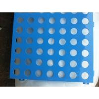 Quality PVC coated perforated sheet/galvanized perforated metal sheet for sale