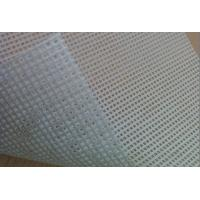 Wholesale 45g/m2 62g/m2 125g/m2 145g/m2 160g/m2 Alkaline resistant fiberglass mesh from china suppliers