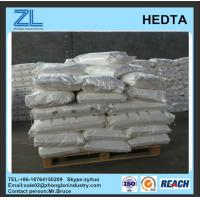 Wholesale N-(2-Hydroxyethyl)ethylenediaminetriacetic acid CAS No.: 150-39-0 from china suppliers