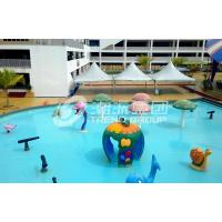 Wholesale Fiberglass Spray Park Fiberglass Equipment For Children / Kids Water Park Products from china suppliers