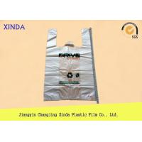 Wholesale Car T-shirt garbage plastic black leakproof foldable bags with vest handles from china suppliers