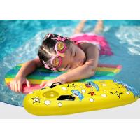 Wholesale Yellow Children's Air Bed Inflatable Beach Floating Swiming Surfboard Mattress from china suppliers
