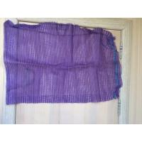 Buy cheap Pulpe vegetable mesh bags from wholesalers