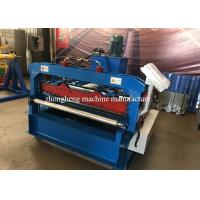 Wholesale Cut To Length And Leveling Machine With PLC Control Box , 2mm Thickness Coil from china suppliers