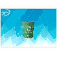 Wholesale Anti - Slip Doubel Wall Disposable Paper Cups With Corrugated Paper Outside from china suppliers