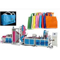 Wholesale LC-700 Non Woven Bag Making Machine from china suppliers