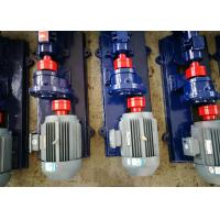 Wholesale Sealless Horizontal Centrifugal Pump , Industrial Transfer Pump Conveying Liquid from china suppliers