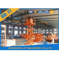 Wholesale 1T Stationary Hydraulic Scissor Lift Elevator , Pallet Scissor Lift Platforms from china suppliers