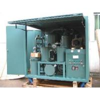 Wholesale High Vacuum Transformer Oil Purification System from china suppliers