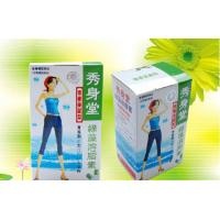 Wholesale Japan diet Xiushentang green alga Rapid Weight Loss Diet Pills, Body slimming Tablets  from china suppliers