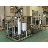 Wholesale Beverage Automatic Ultra High Temperature Food sterilizer machine PLC Controlled from china suppliers