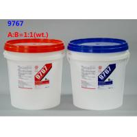 Buy cheap Premium polyurethane construction adhesive 9767 stone dry - hang structural sealant from wholesalers