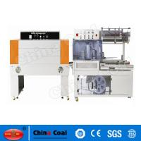 Wholesale QL4518 Automatic Side L Sealing Machine l sealer,  Automatic side Sealer ,Automatic l sealer machine, Automatic l bar se from china suppliers