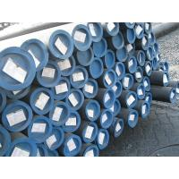 Wholesale API 5L Pipe Seamless Kampala from china suppliers