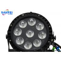 Wholesale High Brightness Colored Stage Lights With Tylish Shell Design 6in1 Optics from china suppliers
