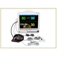 Multi Parameter Icu Monitoring Machines , Adult 15 Inch Hospital Heart Monitor Machine