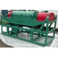 Wholesale 450mm x 1000mm  high speed solid control drilling fluid centrifuge with long service life from china suppliers