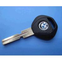 BMW 4 Track Car Keys Cover with Shining Logo