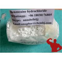 Wholesale Pharmaceutical Raw Powder Local Anesthetic Drugs Benzocaine Hydrochloride 23239-88-5 from china suppliers