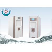Wholesale Low Temperature H2o2 Plasma Sterilizer / Low Temperature Gas Plasma Sterilization from china suppliers