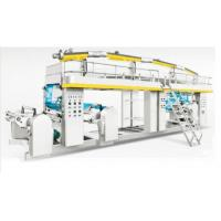 Wholesale QDF High Speed Dry Laminating Machine/lamination machinery/equipment/Composite machine/complex/compound from china suppliers