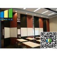 Wholesale Functional Operable Wall Custom Sliding Doors Room Separator Partition With Wall Papper from china suppliers