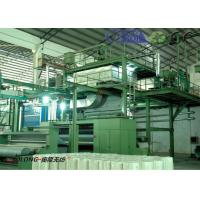 Wholesale 2400mm 600KW 5000T SMS PP Non Woven Fabric Production Line 0-350m/min from china suppliers