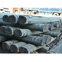 Wholesale Reinforced Concrete Structure Deformed Steel Bar GR460 , customized round steel bar from china suppliers