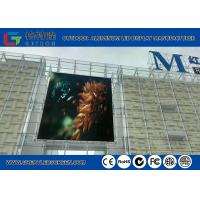 Wholesale Huge P10 Full Color Outdoor Smd Led Display IP68  B1 Advertising Billboard 320x160mm Module Size from china suppliers