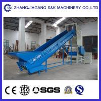 Wholesale Heavy-Duty 560rpm Plastic Bottle Crusher Machine 400KG/H - 600KG/H from china suppliers